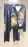 Костюм спортивный велюровый синий с капюшоном РАЗМЕР+