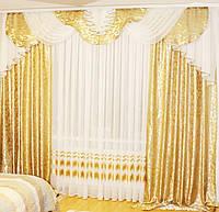 Ламбрекен со шторами для зала, гостиной, спальни Dana5 (беж), фото 1
