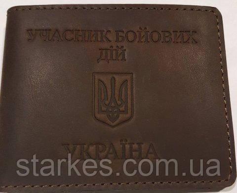 Обложки кожа на удостоверение УБД