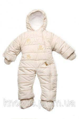 Детский зимний комбинезон  бежевый, Модный карапуз. Размеры 62-74