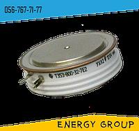 Тиристор Т353