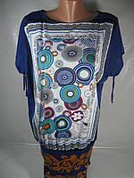 Летнее женское платье, арт. M-5626