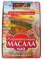 Набор чая Карпатский Масала чай (со специями и медом) (Наборы чая)