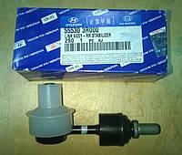 Стойка заднего стабилизатора левая KIA Sportage, Optima, Ceed 55530-3R000