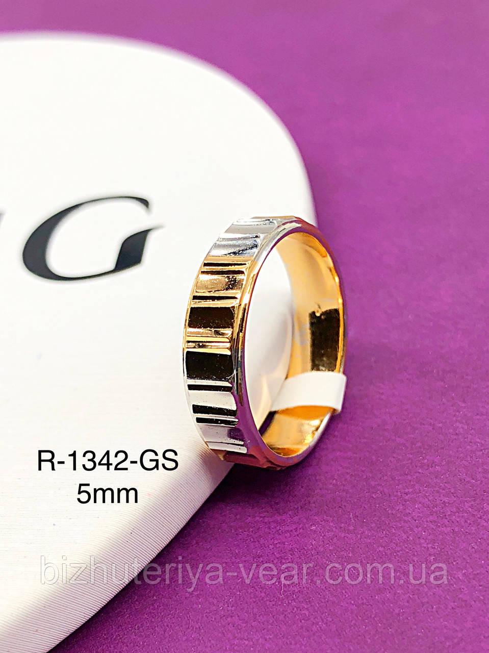 КольцоR-1342(6,7,9)