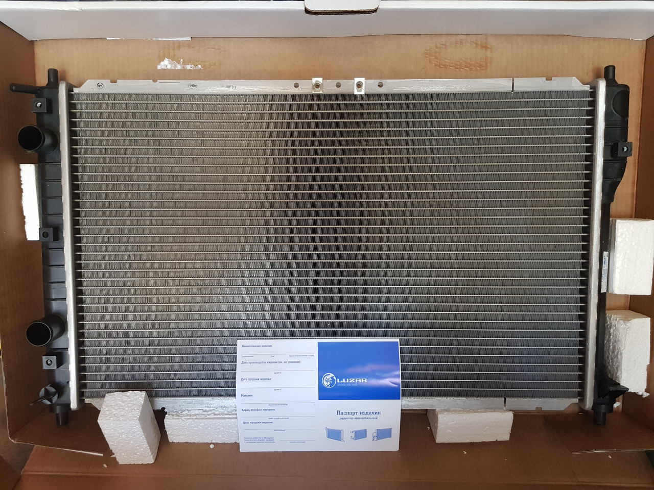 Радиатор водяного охлаждения SENS  ( с кондиционером) Лузар.