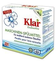 Порошок для посудомийних машин KLAR (органічне засіб). Для 55 мийок. Клар