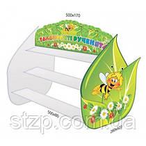 Настольная подставка под лепку листочек Пчелка