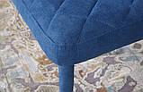 Кресло - банкетка VALENCIA (Валенсия) текстиль бирюза Nicolas (бесплатная адресная доставка), фото 3