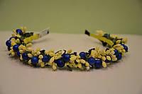 Обруч жёлто-голубой, ягоды, фото 1