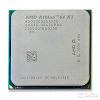 Процессор AMD Athlon 64 X2 5000+ (2600 Mhz, ADO5000 ) сокет АМ2