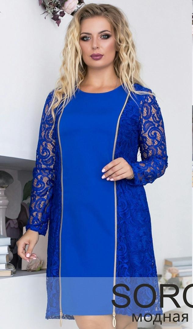 a79498df7a3 Женское платье с гипюровыми вставками - Интернет-магазин одежды