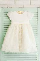 Молочное торжественное платье для девочки код: 7024, размеры: от 80 до 116, фото 1
