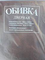 Комплект для обивки дверей гладкий коричневый