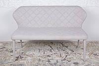 Кресло - банкетка VALENCIA (Валенсия) текстиль бежевый, Nicolas