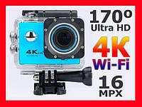 Экшн камера 4K Ultra HD 170º WiFi, видео регистратор