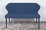 Кресло - банкетка VALENCIA (Валенсия) текстиль синий Nicolas (бесплатная адресная доставка), фото 3