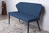 Кресло - банкетка VALENCIA (Валенсия) текстиль синий Nicolas (бесплатная адресная доставка), фото 2