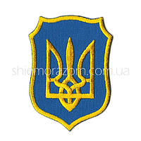 Нашивка шеврон Украина герб желто-голубой