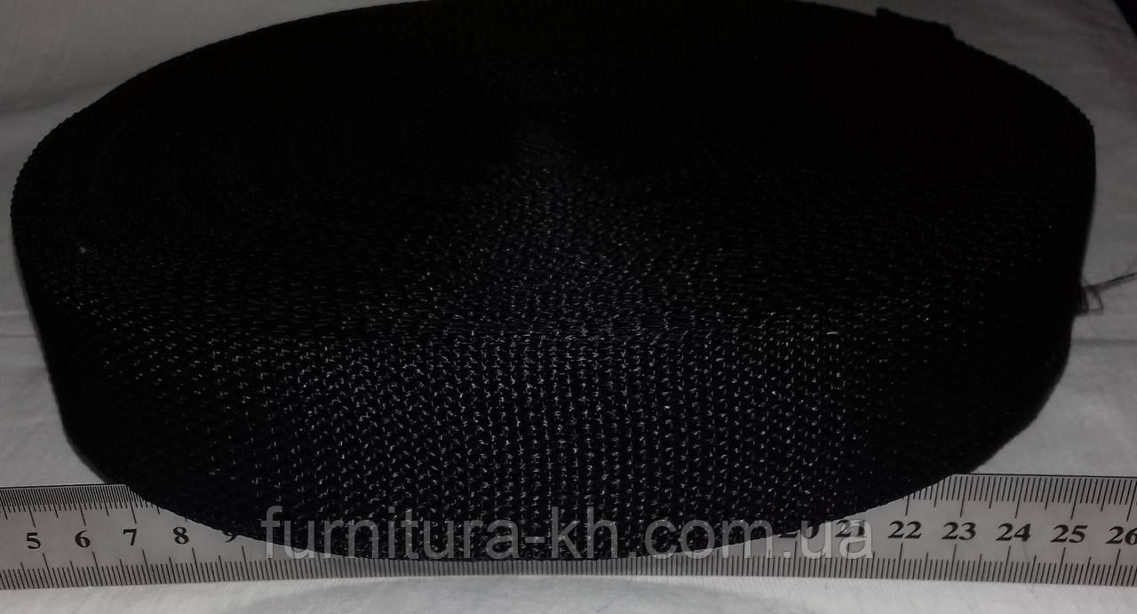 Ременная лента стропа (Тесьма сумочная) ширина 4 см в рулоне 50 метров