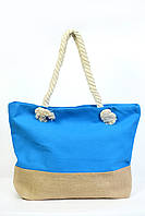 Пляжная сумка Гавана голубой