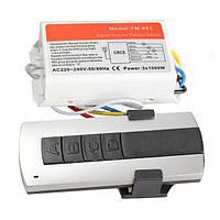 Беспроводной пульт дистанционного управления Переключатель освещения 3х канальный YM-083