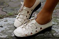 Купить туфли оптом и в розницу
