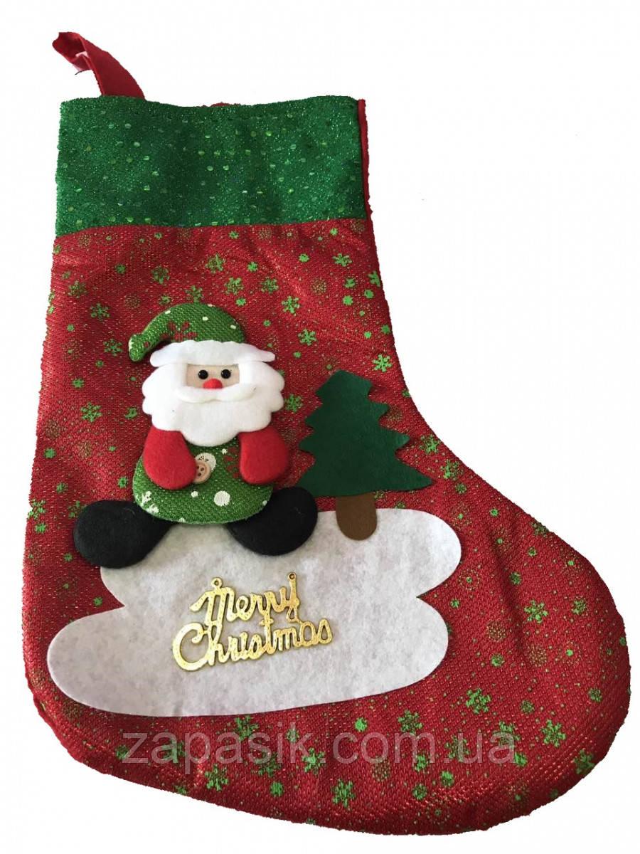Новогодний Сапожок Деда Мороза для Подарков Сапог для Атмосферы Нового Года и Рождества