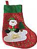 Новогодний Сапожок Деда Мороза для Подарков Сапог для Атмосферы Нового Года и Рождества, фото 2