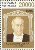 Певец И.Козловский