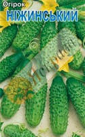 Семена Огурец (Нежинский, Пальчик миникорнишон, Парижский корнишон, Погребок, Родничок)