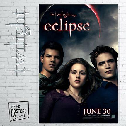 Постер Эдвард, Белла и Джейкоб. The Twilight, Сумерки, Вампирская сага. Размер 60x41см (A2). Глянцевая бумага, фото 2