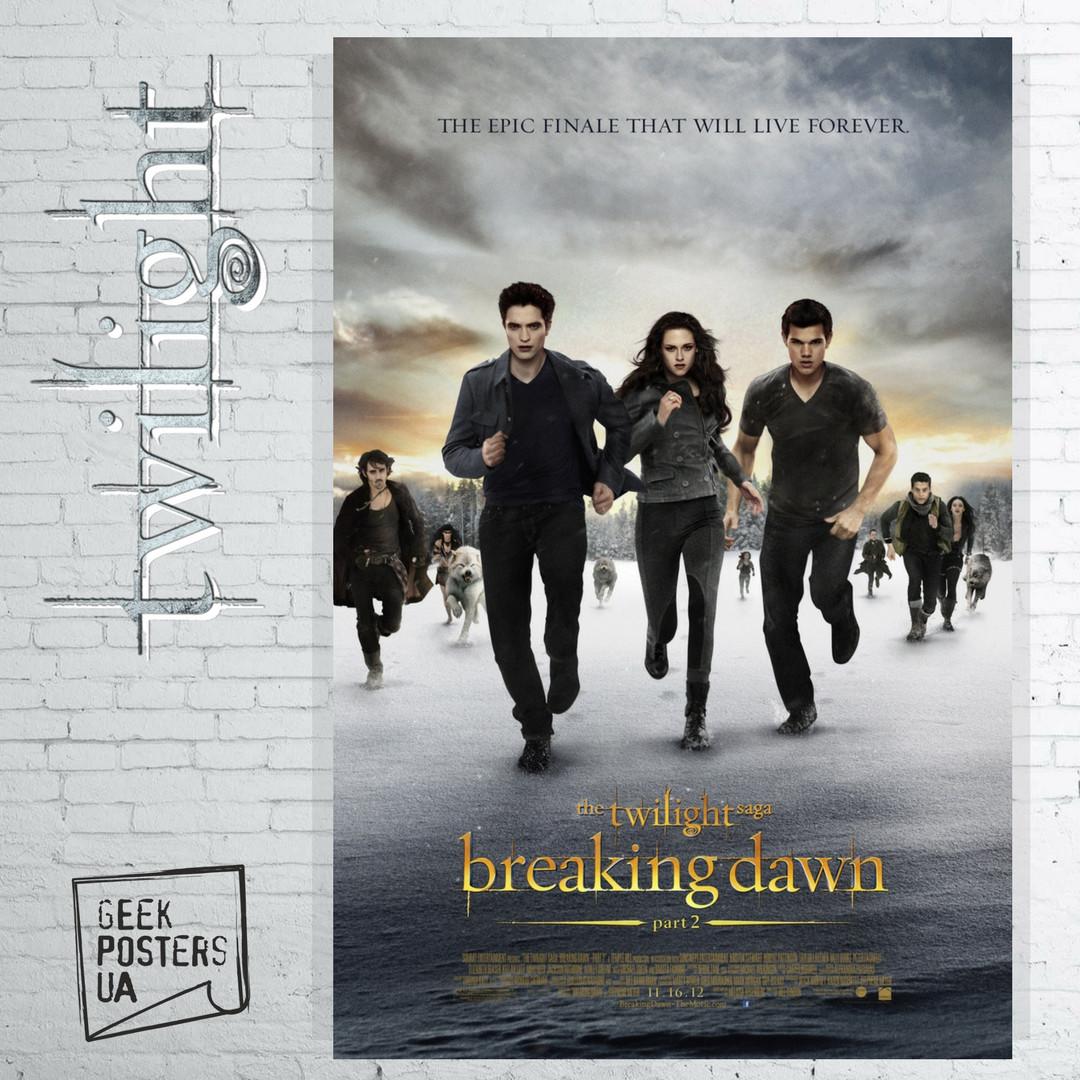Постер Эдвард, Белла и Джейкоб. The Twilight, Сумерки, Вампирская сага. Размер 60x41см (A2). Глянцевая бумага