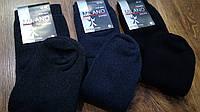 """Чоловічі махрові шкарпетки,""""MILANO,""""асорті(41-45), фото 1"""