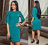 Платье  рукав до локтя  / 4 цвета арт 7209-544