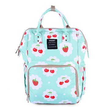Сумка - рюкзак для мамы Вишенка ViViSECRET