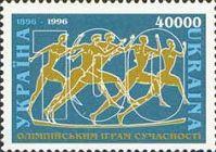 100-летие Олимпийских игр