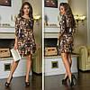 Платье с воланами на юбке, на груди завязки  / 2 цвета арт 7216-544, фото 2