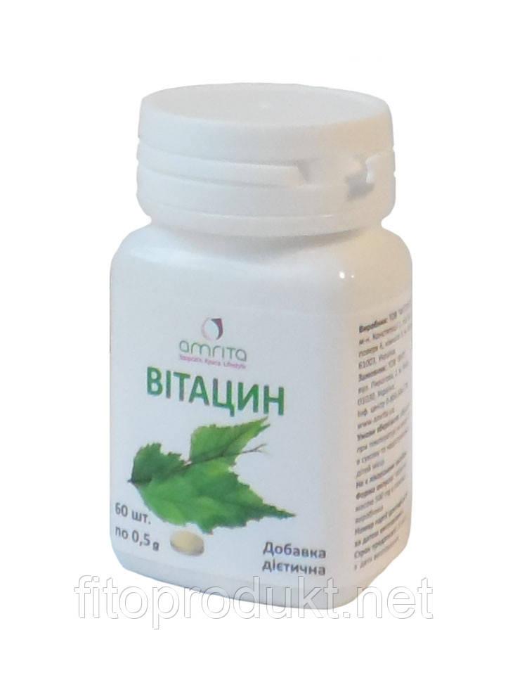 Витацин Препарат Препятствует Образованию Солей в организме №60 Амрита