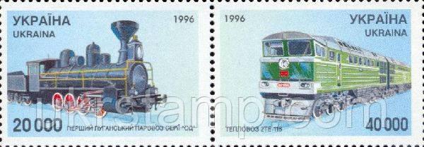 Локомотивы, комбинация из 2-x марок