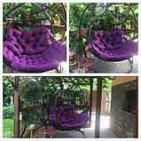 Гойдалка кокон двомісна фіолетова, фото 3
