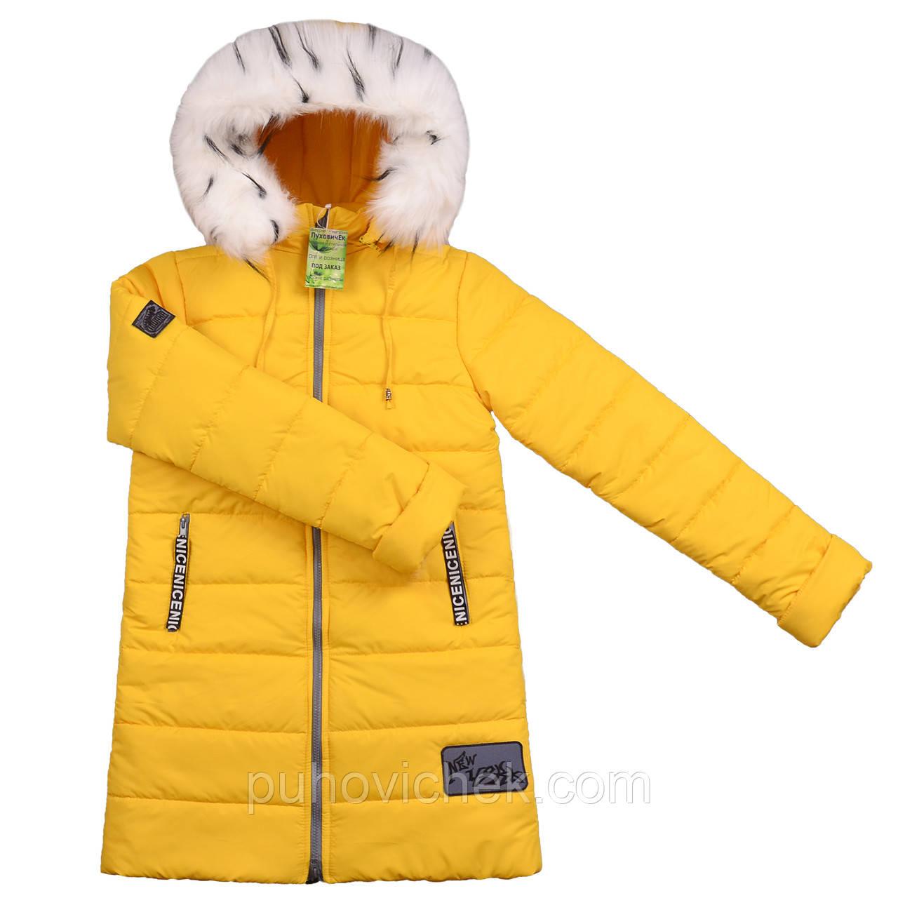 Детское зимнее пальто для девочки яркое