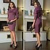 Приталенное платье с необычным воротником  / 3 цвета арт 7223-544