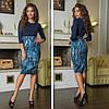 Облегающее платье миди , юбка с принтом  / 2 цвета арт 7224-544, фото 2