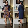 Платье миди больших размеров 48+ рукав три четверти / 3 цвета арт 7226-544