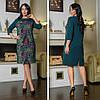 Платье миди больших размеров 48+ рукав три четверти / 3 цвета арт 7226-544, фото 2