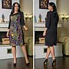 Платье миди больших размеров 48+ рукав три четверти / 3 цвета арт 7226-544, фото 3