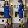 Облегающее платье с плиссированной юбкой / 6 цветов арт 7228-544, фото 5