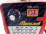 Сварочный аппарат Могилев СМ-300 (300 А, дисплей), фото 8