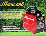 Сварочный аппарат Могилев СМ-300 (300 А, дисплей), фото 10